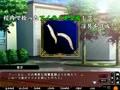 牝教師2~淫従の螺旋~