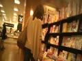 本屋で見つけたケツがむっちむちのグラサンギャルを追跡