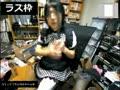 エロ漫画家の日常(2012.11.06)5/5